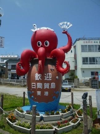 日間賀島47.JPG