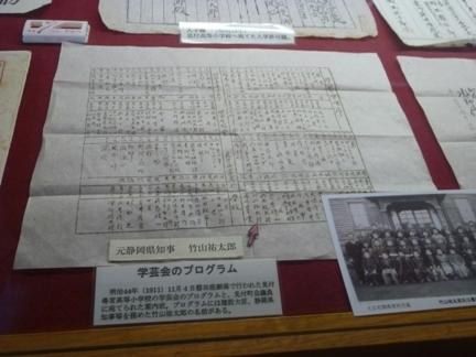 旧見付学校21.JPG