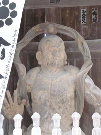 明星輪寺15.JPG