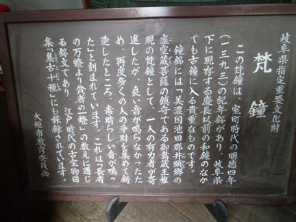 明星輪寺46.JPG
