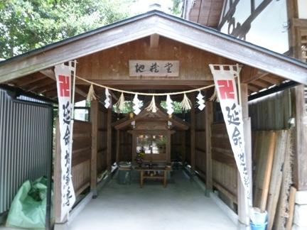 智積椿岸神社10.JPG