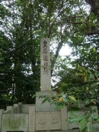 智積椿岸神社29.JPG