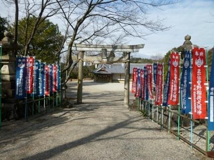 曽野稲荷神社01.JPG