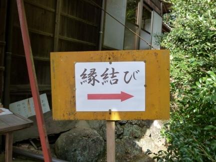曽野稲荷神社16.JPG