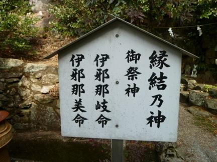 曽野稲荷神社19.JPG