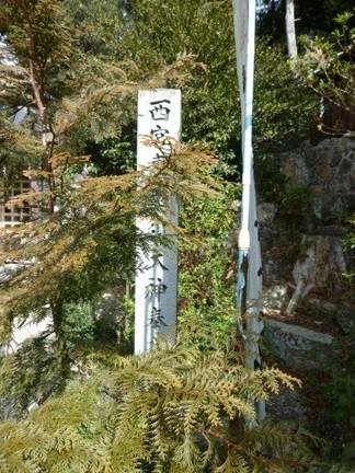 曽野稲荷神社30.JPG