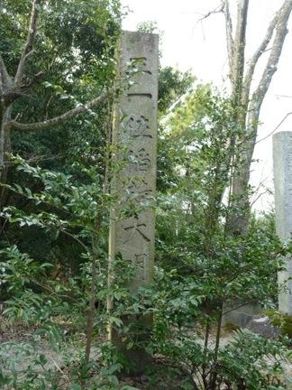 曽野稲荷神社41.JPG
