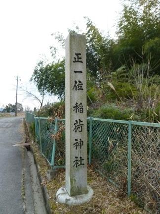曽野稲荷神社45.JPG
