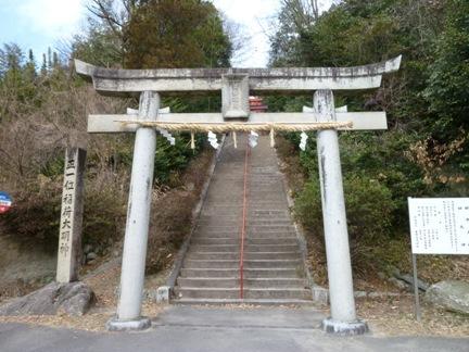 曽野稲荷神社46.JPG