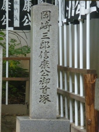 朝日若宮八幡宮12.JPG