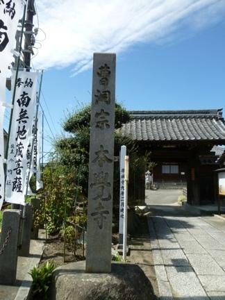 本覚寺03.JPG
