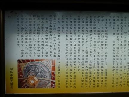 本覚寺10.JPG