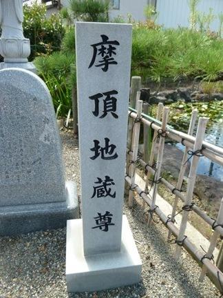 本覚寺12.JPG