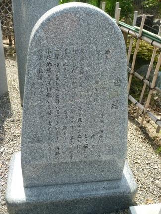 本覚寺13.JPG