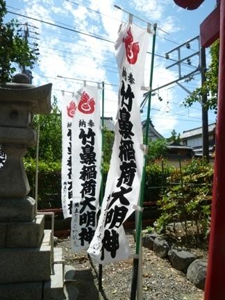本覚寺21.JPG