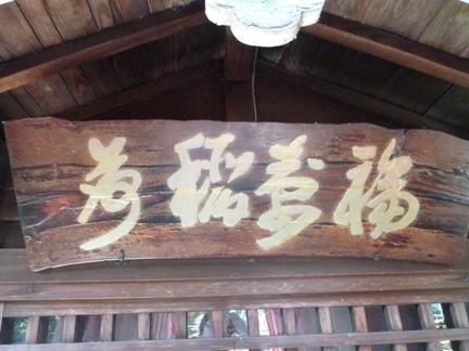 本覚寺27.JPG