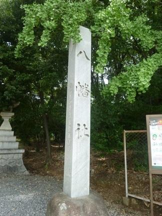 柏井八幡神社22.JPG