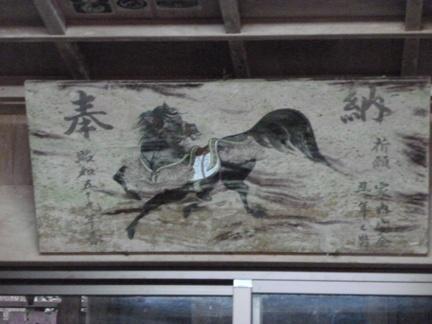 根道神社22.JPG