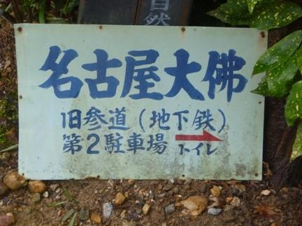 桃巌寺25.JPG