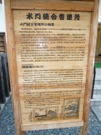 桑名 七里の渡し04.JPG