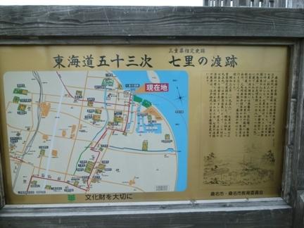 桑名 七里の渡し06.JPG