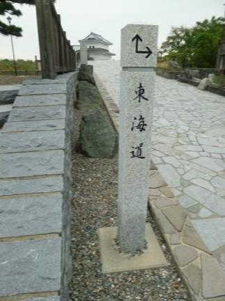 桑名 七里の渡し09.JPG