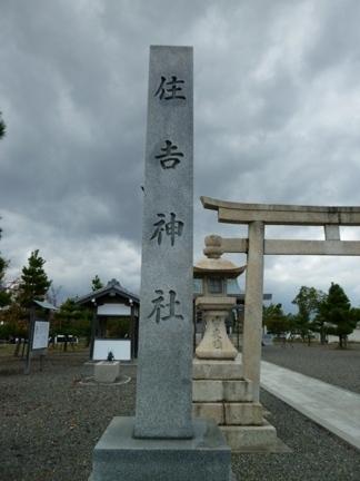桑名住吉神社14.JPG