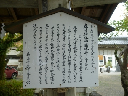 桑名宗社春日神社33.JPG
