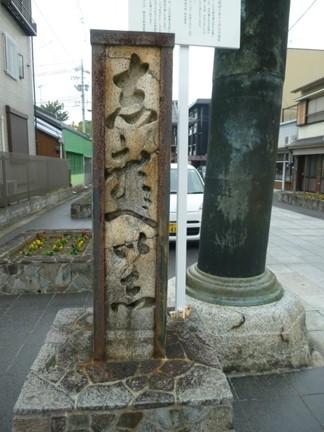 桑名宗社春日神社43.JPG