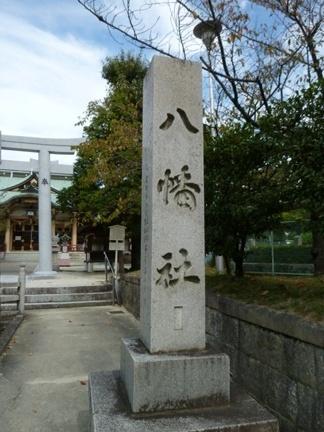植田八幡宮02.JPG