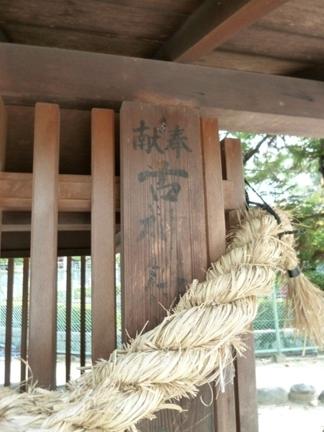 植田八幡宮07.JPG