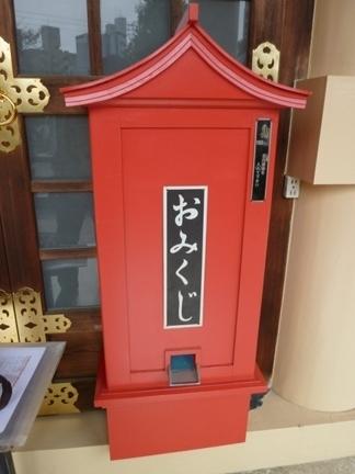 植田八幡宮21.JPG