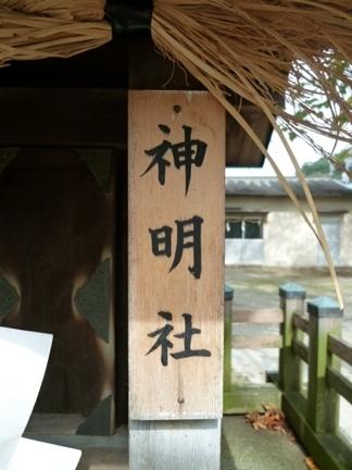 植田八幡宮33.JPG