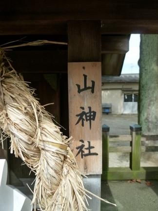 植田八幡宮35.JPG