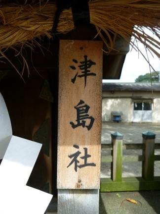 植田八幡宮37.JPG
