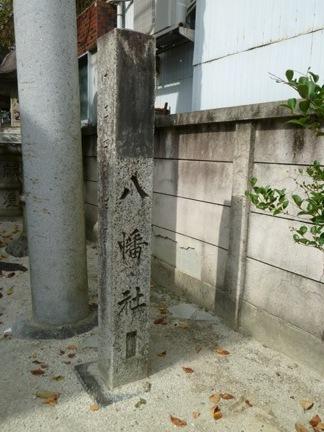 植田八幡宮40.JPG