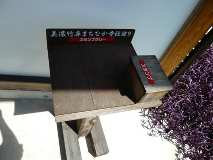 正法寺09.JPG