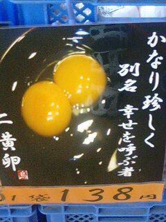 武豊産直02.jpg