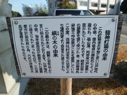 比佐豆知神社06.JPG