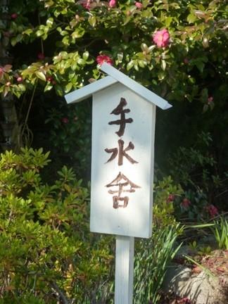 比佐豆知神社41.JPG