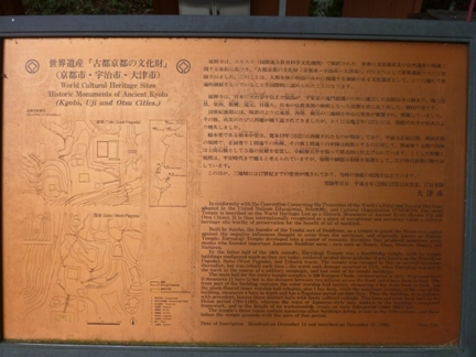 比叡山 東塔24.JPG