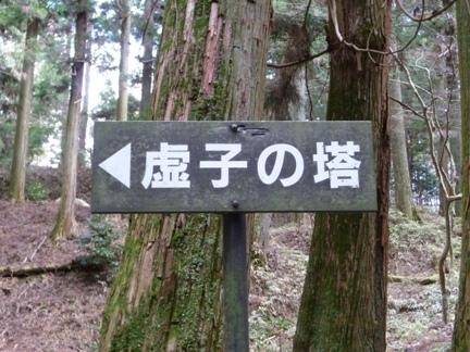 比叡山 横川33.JPG