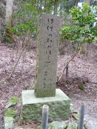 比叡山 横川34.JPG