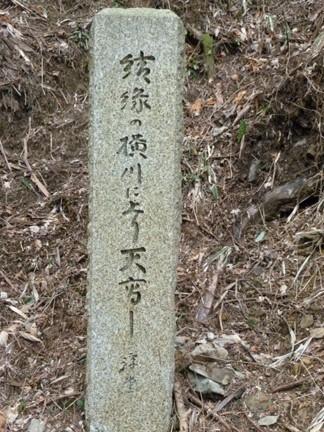 比叡山 横川42.JPG