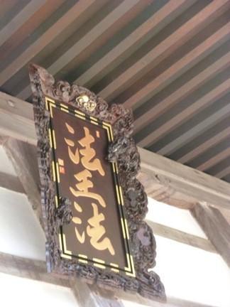 永平寺058.JPG