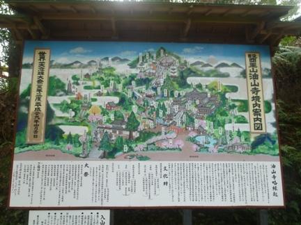 油山寺046.JPG