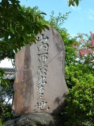 法蓮寺03.JPG