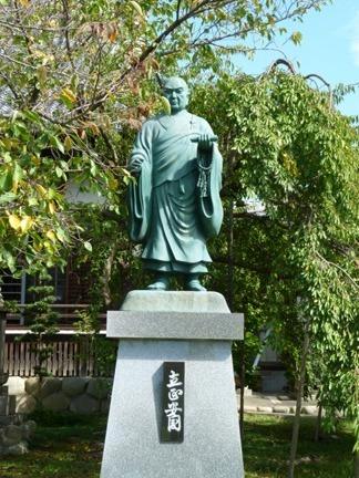 法蓮寺19.JPG