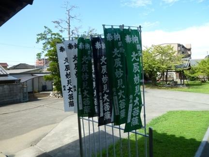法蓮寺24.JPG