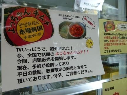 津かわげ19.JPG